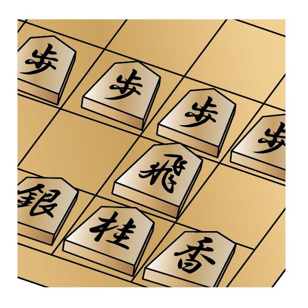 盤上の戦い、囲碁・将棋 あなたの一手をお待ちしてます