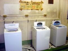 横浜市寿生活館 洗濯室