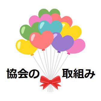 横浜市中区直井ユカリ区長にシトラスリボンをお渡ししました。